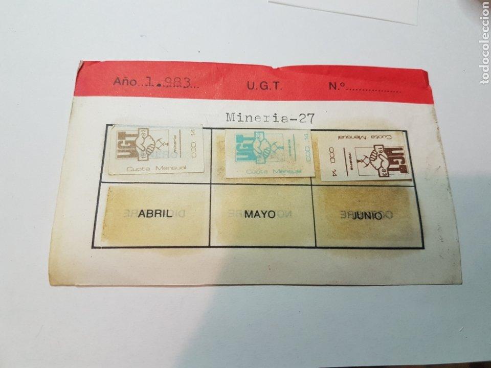 Documentos antiguos: Carnet cotizaciones UGT 1983 Mineria Minas de Almaden - Foto 2 - 222084885