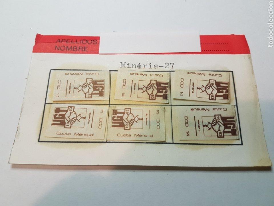 CARNET COTIZACIONES UGT 1983 MINERIA MINAS DE ALMADEN (Coleccionismo - Documentos - Otros documentos)