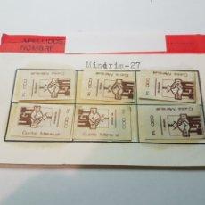 Documentos antiguos: CARNET COTIZACIONES UGT 1983 MINERIA MINAS DE ALMADEN. Lote 222084885