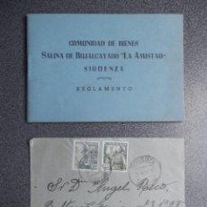 Documentos antiguos: SIGÜENZA GUADALAJARA SALINAS DE BUJALCAYADO REGLAMENTO AÑO 1945 Y SOBRE CON FECHADOR. Lote 222144430