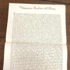 Documentos antigos: BANDO PATRIOTICO DIRIGIDO A LOS VOLUNTARIOS REALISTAS DEL REINO. AÑO 1826. JOSE MARIA DE CARVAJAL. Lote 222337572