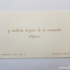 Documentos antiguos: TARJETA INVITACION BRINDIS BODA, WEDDING TOAST INVITATION CARD, CARTE D'INVITATION TOAST MARIAGE, 19. Lote 222617563