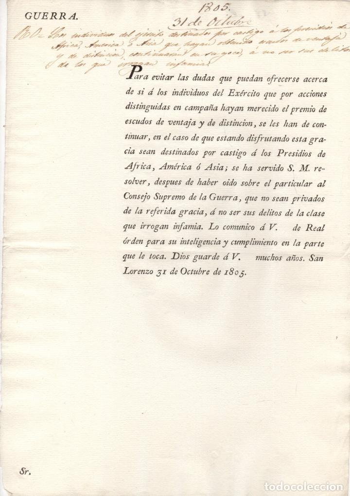 DECRETO GUERRA. MIEMBROS DEL EJERCITO CASTIGADOS A PRESIDIOS CON PREMIOS NO SEAN PRIVADOS DE EL 1805 (Coleccionismo - Documentos - Otros documentos)