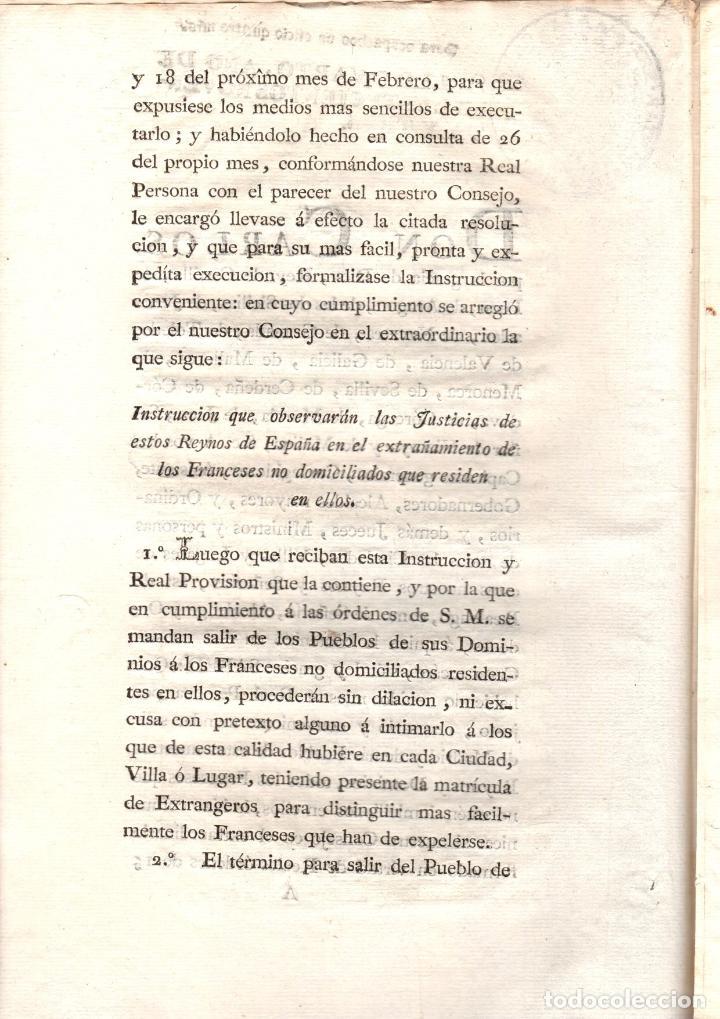 Documentos antiguos: REAL PROVISION SOBRE EXTRAÑAMIENTO DE LOS FRANCESES NO DOMICILIADOS EN EL REINO. 1793 - Foto 3 - 222645557