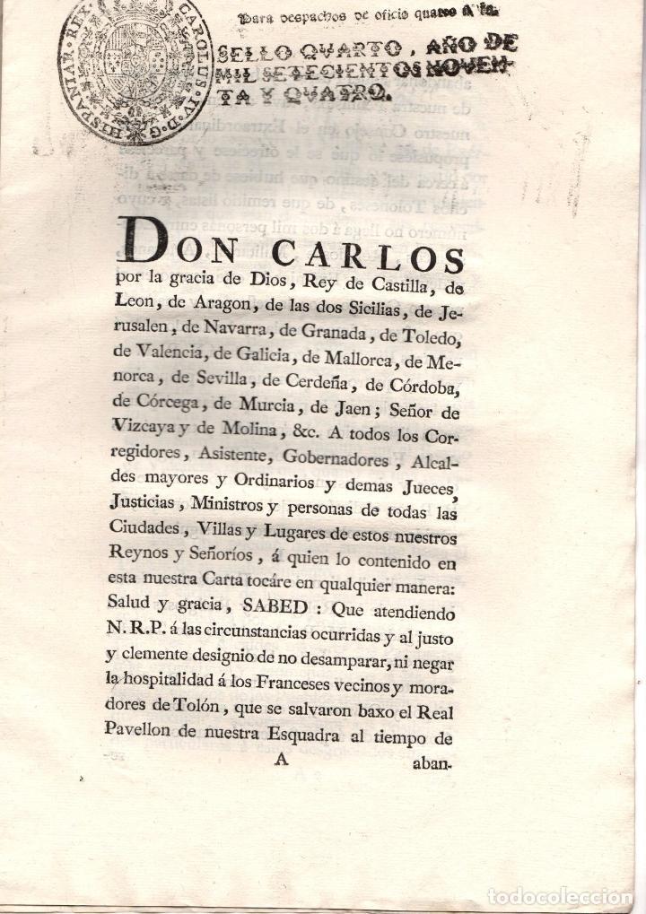 Documentos antiguos: REAL PROVISION DE REGLAS A OBSERVAR CON LOS FRANCESES DE TOLON. GUERRA DEL ROSELLON. 1794 - Foto 2 - 222648241