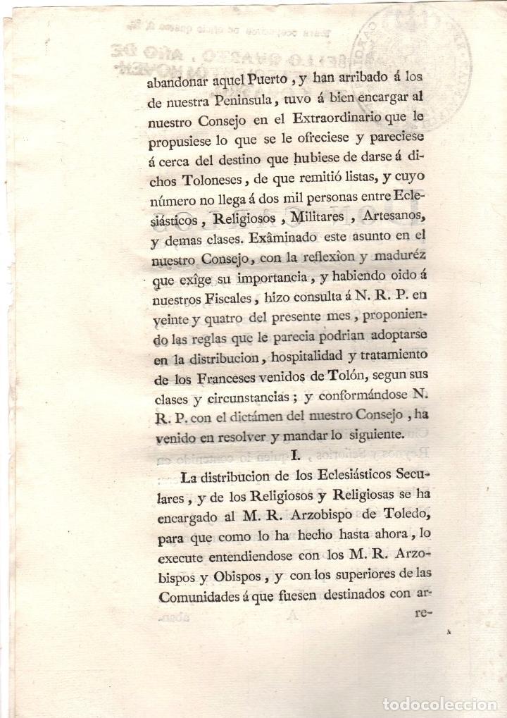 Documentos antiguos: REAL PROVISION DE REGLAS A OBSERVAR CON LOS FRANCESES DE TOLON. GUERRA DEL ROSELLON. 1794 - Foto 3 - 222648241