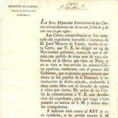 Documentos antiguos: CIRCULAR CONCEDIENDO A VECINO DE LA CORTE LA ADMISION DE UNA TRIPA SECA DE VACA ELABORADA EN PARIS. Lote 222651711