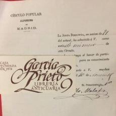 Documentos antiguos: CIRCULO POPULAR ALFONSINO DE MADRID ADMITE A JOSE CASTELLS COMO SOCIO DEL MISMO 1874. Lote 222813022