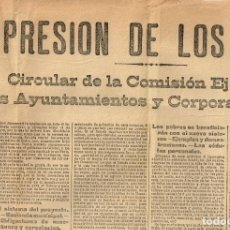 Documentos antiguos: 1906 MADRID LA SUPRESIÓN DE LOS CONSUMOS (IMPUESTO) A TODOS LOS AYTOS. Y CORPORACIONES DE ESPAÑA. Lote 222826146