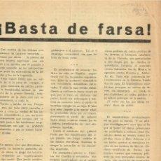 Documentos antiguos: 1931 1933 CA. ¡BASTA DE FARSA! ALEGATO ANTITERRORISMO DE IZQUIERDAS EN ESPAÑA. Lote 222879935