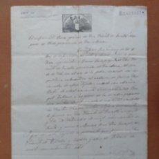 Documentos antiguos: DOCUMENTO CERTIFICADO DE DEFUNCION PARROQUIA SAN VICENTE DE TORELLO (BARCELONA) 1908. Lote 224072202