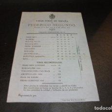 Documentos antiguos: HOJA CON LISTA DE PRECIOS VINOS DE FEDERICO SEGUNDO DE CADIZ - IMPRENTA MEDICA ETIQUETA BOTELLA. Lote 224373946