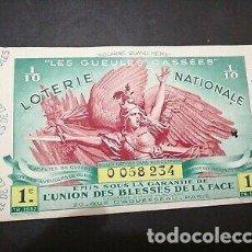 Documentos antiguos: BONITO BILLETE DE LOTERÍA DE FRANCIA SOLDADO HERIDO. SEGUNDA GUERRA MUNDIAL. Lote 225246285