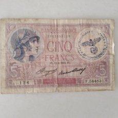 Documentos antiguos: BONITOS BILLETE CINCO FRANCOS RESELLO SEGUNDA GUERRA MUNDIAL RESELLO NAZI.. Lote 225513120