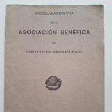 Documentos antiguos: REGLAMENTO ASOCIACION BENEFICA INSTITUTO GEOGRAFICO MADRID 1936. Lote 226659360