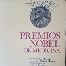 Documentos antiguos: PREMIOS NOBEL MEDICINA 10 LAMINAS CARPETA Nº 3 ED. ANTIBIOTICOS LEON S.A. 1968. Lote 226815220