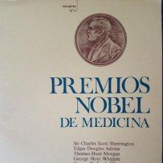 Documentos antiguos: PREMIOS NOBEL MEDICINA 10 LAMINAS CARPETA Nº 4 ED. ANTIBIOTICOS LEON S.A. 1968. Lote 226815495