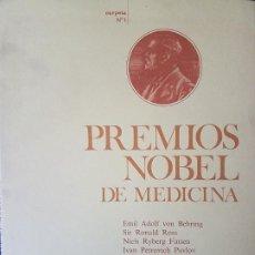 Documentos antiguos: PREMIOS NOBEL MEDICINA 10 LAMINAS CARPETA Nº 1 ED. ANTIBIOTICOS LEON S.A. 1968. Lote 226815575