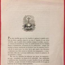 Documentos antiguos: HOJA INFORMATIVA SOBRE LOS CEMENTERIOS. REAL HERMANDAD DE PALACIO 1849. Lote 228263752