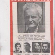 Documents Anciens: PROPAGANDA ELECTORAL. PARTIDO COMUNISTA DE ESPAÑA. 1977. ASTURIAS. ELECCIONES. PASIONARIA. Lote 229850535