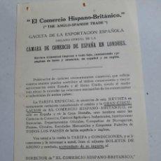 Documentos antiguos: DOCUMENTO GACETA DE LA EXPORTACIÓN ESPAÑOLA..CÁMARA DE COMERCIO DE ESPAÑA EN LONDRES.. Lote 232302090