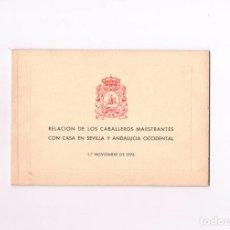 Documentos antiguos: RELACION DE LOS CABALLEROS MAESTRANTES CON CASA EN SEVILLA Y ANDALUCIA OCCIDENTAL 1976. Lote 233014215