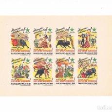 Documentos antiguos: FOLLETO PUBLICIDAD 13 CONGRESO ESPERANTO 1961 BARCELONA FLAMENCO TOROS. Lote 233016285