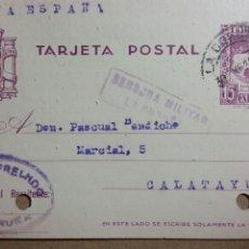Documentos antiguos: TARJETA POSTAL CENSURA MILITAR DE LA CORUÑA AÑO 1938. Lote 234139950