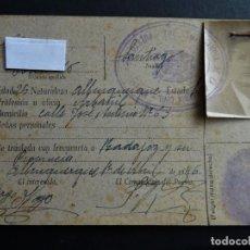 Documentos antiguos: TARJETA PROVISIONAL DE IDENTIDAD DEL AÑO 1946, VER FOTOS. Lote 234514400