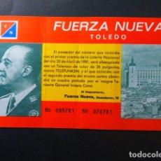 Documentos antiguos: TOLEDO FUERZA ANUEVA 1981 PAPELETA SORTEO. Lote 236051345