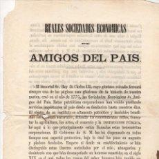 Documentos antiguos: REALES SOCIEDADES ECONOMICAS DE AMIGOS DEL PAIS. BANDO PATRIOTICO. MADRID, 1861. Lote 238607350