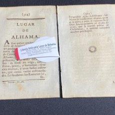 Documentos antiguos: DESCRIPCIÓN DE ALHAMA DE ARAGÓN DEL AÑO 1779. IMPRESO ORIGINAL.. Lote 238840445