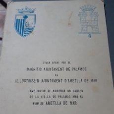 Documentos antiguos: MENÚ DEL DINAR DE GERMANOR DE L AJUNTAMENT DE PALAMÓS, ANY 1975. Lote 243451610