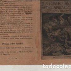 Documents Anciens: DIPTICO LOS CUATRO JINETES DEL APOCALIPSIS DE V. BLASCO IBAÑEZ. Lote 243566120