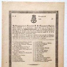 Documentos antigos: PAPEL DOCUMENTO CONGRAGACION JESUCRISTO S.N. CORONADO DE ESPINAS HONRAS GENERALES - DOCUMENTO-004,9. Lote 244515120