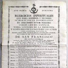 Documentos antiguos: PAPEL DOCUMENTO EJERCICIOS ESPIRITUALES CONGRAGACION DE JESUCRISTO SEÑOR NUESTRO...- DOCUMENTO-010. Lote 244522630
