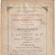 Documentos antiguos: CATÁLOGO 1896 DE FOTOGRAFÍAS PUBLICADAS POR J.LAURENT DE ESPAÑA Y PORTUGAL.. Lote 245375675