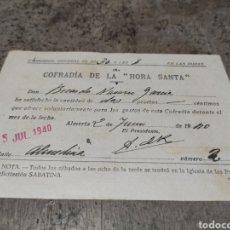 Documentos antiguos: RECIBO COFRADÍA DE LA HORA SANTA 1940 ALMERÍA. Lote 245527890