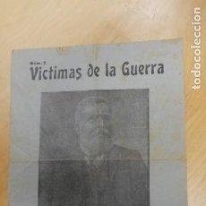 Documentos antiguos: ANTIGUO PAPEL VICTIMAS DE LA GUERRA NUMERO 2. Lote 247079940