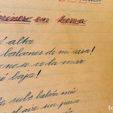 Documentos antiguos: LORCA, ALBERTI, GONGORA, MACHADO..... - CUADERNO ESCOLAR - POESIAS - 1937 -. Lote 248020910