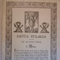 Documentos antigos: BERGA SANTA EULALIA DOCUMENTO CONCESION INDULGENCIA SIGLO XIX. Lote 249397720