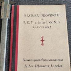 Documentos antiguos: FALANGE ESPAÑOLA Y JONS 1955. Lote 251492950