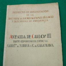 Documentos antiguos: MEMORIA - OPOSICION DE VECINOS AL PROYECTO URBANIZACION AVENIDA GENERALISIMO FRANCO. 1945. VER DESC.. Lote 254202385