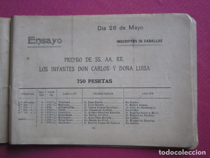 Documentos antiguos: CONCURSO HIPICO INTERNACIONAL DE MADRID PRESIDENTE DE HONOR S. M. EL REY 1913 C5 - Foto 2 - 254620535