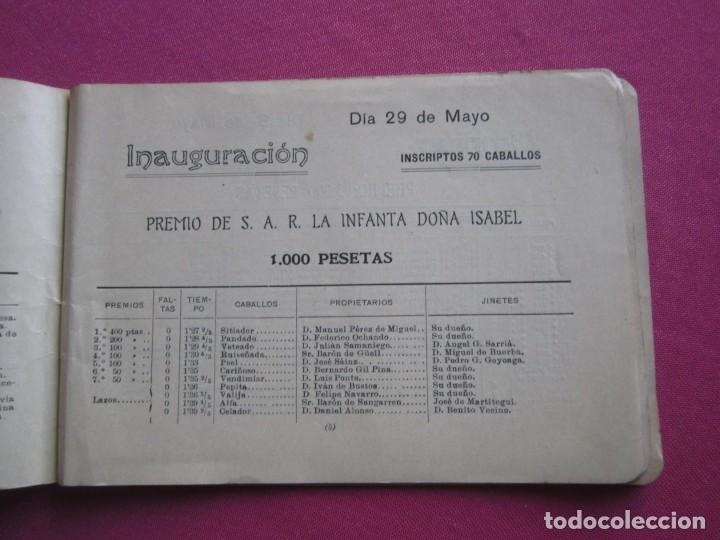 Documentos antiguos: CONCURSO HIPICO INTERNACIONAL DE MADRID PRESIDENTE DE HONOR S. M. EL REY 1913 C5 - Foto 4 - 254620535