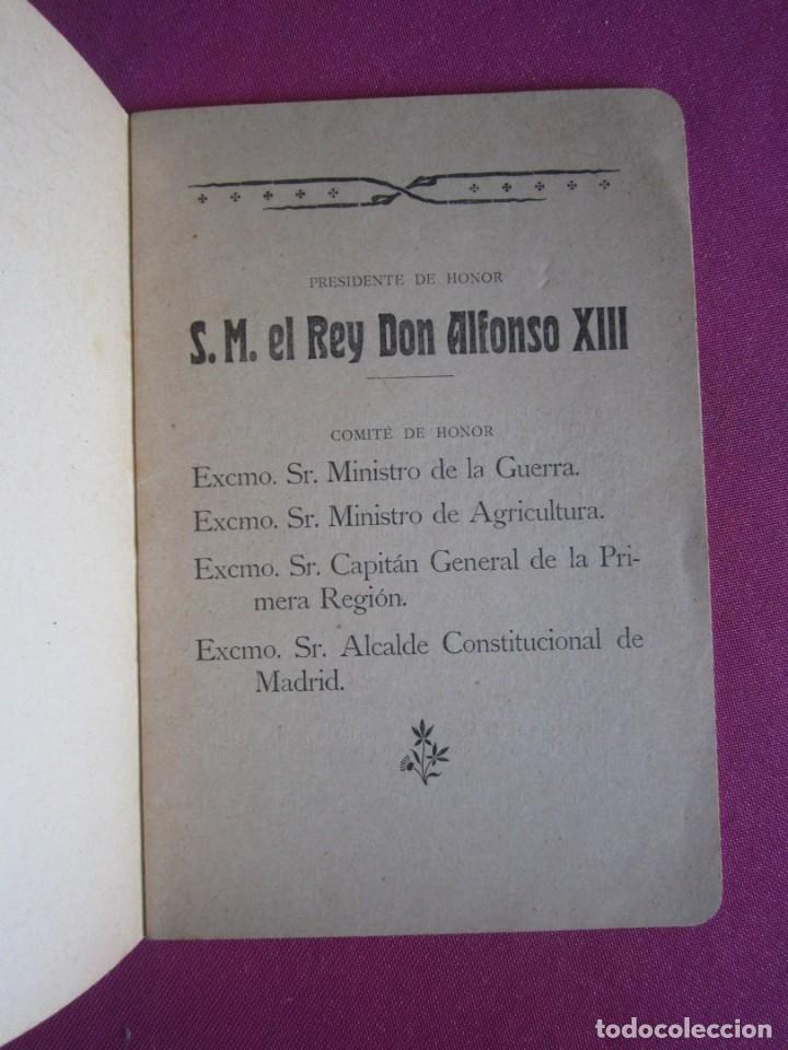Documentos antiguos: CONCURSO HIPICO EN MADRID REGLAMENTO Y PROGRAMA AÑO 1905 C5 - Foto 2 - 254621865