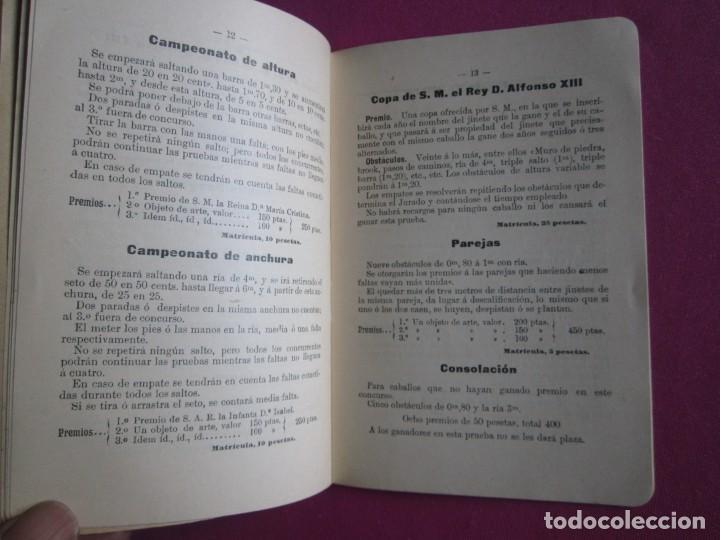 Documentos antiguos: CONCURSO HIPICO EN MADRID REGLAMENTO Y PROGRAMA AÑO 1905 C5 - Foto 4 - 254621865