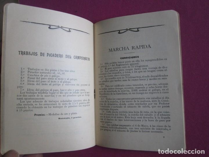 Documentos antiguos: CONCURSO HIPICO EN MADRID REGLAMENTO Y PROGRAMA AÑO 1905 C5 - Foto 5 - 254621865