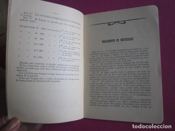 Documentos antiguos: CONCURSO HIPICO EN MADRID REGLAMENTO Y PROGRAMA AÑO 1905 C5 - Foto 6 - 254621865