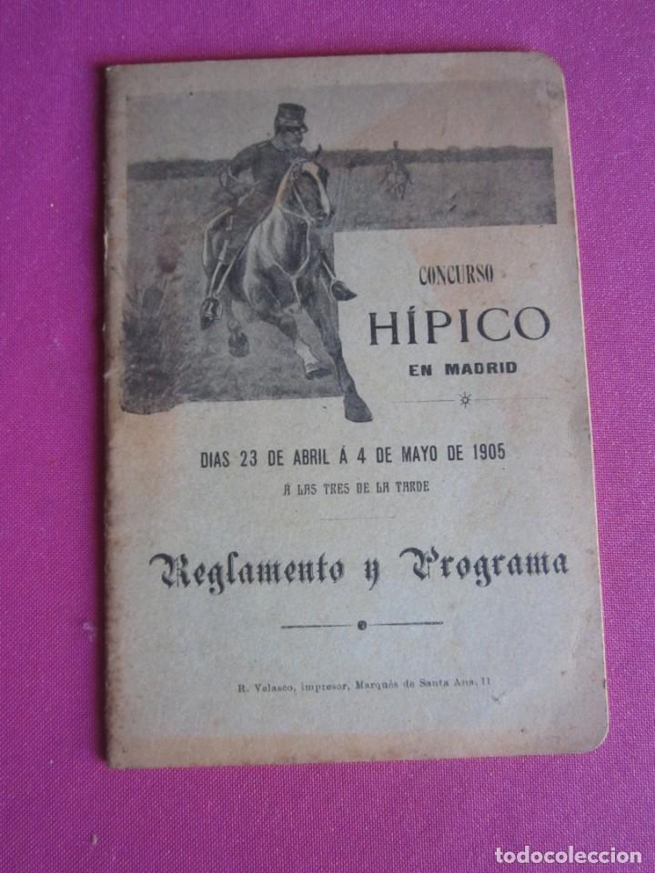 Documentos antiguos: CONCURSO HIPICO EN MADRID REGLAMENTO Y PROGRAMA AÑO 1905 C5 - Foto 8 - 254621865
